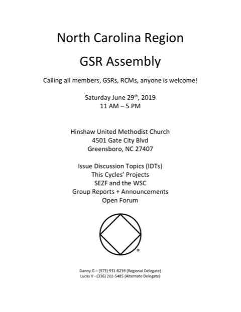 GSR Assembly